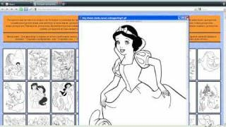 ��������� ��� ����� ���� ��������� �� ����� ���� !!! ��������� ��� ����� � corel draw