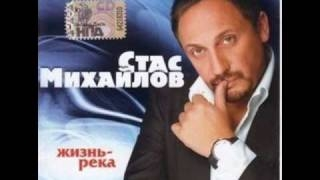 stas mihailov(�������)+ ������� ����� MP3+����� �����