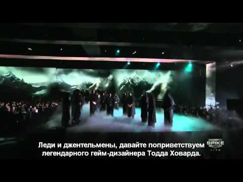 Анонс TES V: Skyrim на Video Games Award 2010